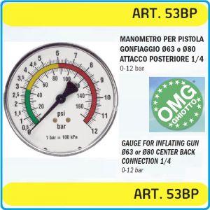 """Манометър атмосферен, аксиален, 0-12Bar, 1/4"""", Ø63mm, OMG, 53BP"""