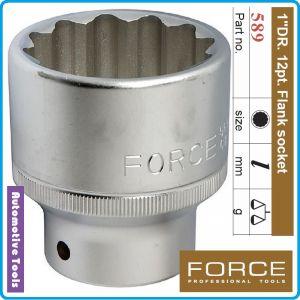 """Вложка къса, 25mm, дванадесетограм на 1"""", от 65-85mm, Force, 589-65/85"""