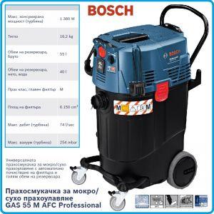 Прахосмукачка, сухо/мокро, 55Lt, 1380W, GAS 55 M AFC, Professional, Bosch