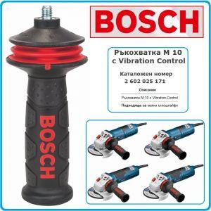 Ръкохватка, дръжка, за ъглошлайф, M10, Vibration Control, Profi, Bosch