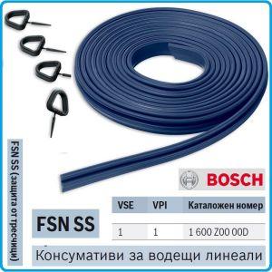 Лента, противоплъзгаща, за линеал, Professional, Bosch, FSN SS