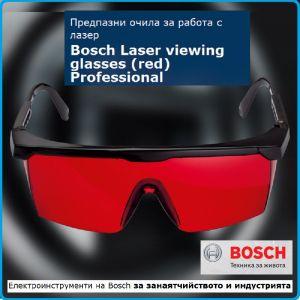 Предпазни очила, за лазерни нивелири, Red glasses, Bosch, Professional