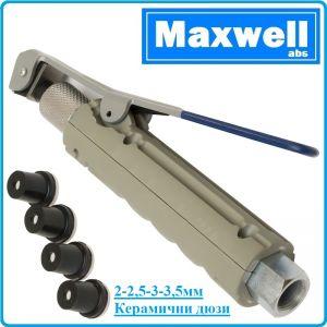 Пистолет за пясъкоструене, бластиране, 38/76L, к-т, 2-3.5mm, Maxwell