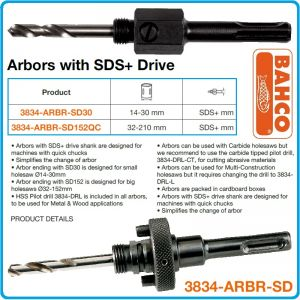 Държач със свредло центриращо, SDS+, за боркорони Ø14-30-210mm, Bahco, 3834-ARBR-SD
