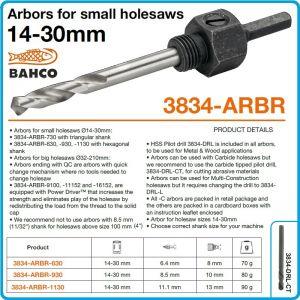 Държач със свредло центриращо, захват Hex 8-20mm, за боркорони Ø14-30-210mm, Bahco, 3834-ARBR-Hex