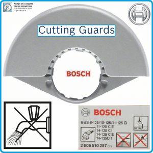 Предпазител, Защитен кожух, Покриваща ламарина, 125mm, Bosch