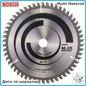 Диск, за циркуляр, Multi Material, 190x2.4mm x 54 зъба, Bosch, Professional